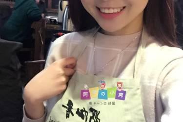阿奈20160415直播视频(花样&奇秀)
