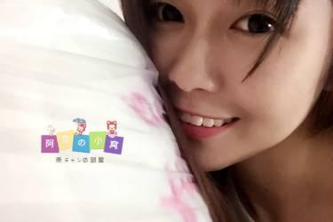 阿奈20160427直播视频(花样&奇秀)(谈婚论嫁)