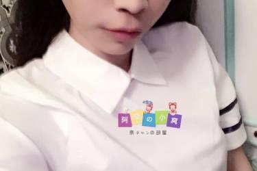 阿奈20160513直播视频(奇秀)(闺蜜合唱)