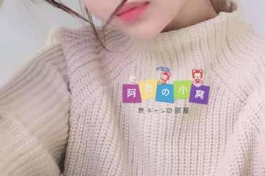 阿奈20160526直播视频(花样)(黄梅戏走起)